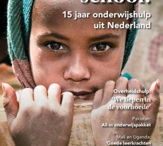 GCE-NL 2015 | Eerst naar school!